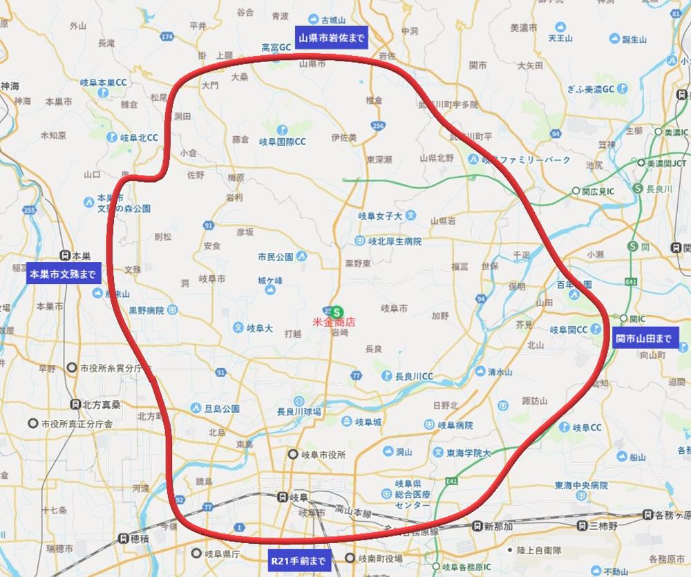 配達エリアを示した地図 北は山県市岩佐まで 南は国道21号線手前まで 西は本巣市文殊まで 東は関市山田まで