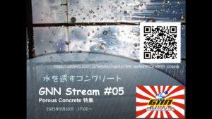 GNN#05